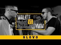 SLOVO: WALKIE vs ШУММ (GRIME CLASH) | КРАСНОДАР