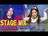 [60FPS] Black Pink - 'As if it's your last' Stage Mix @ Show Music Core