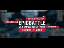 EpicBattle : MiSTeR_DaRK_LoRD / ИС-3 (конкурс: 05.06.17-11.06.17) [World of Tanks]